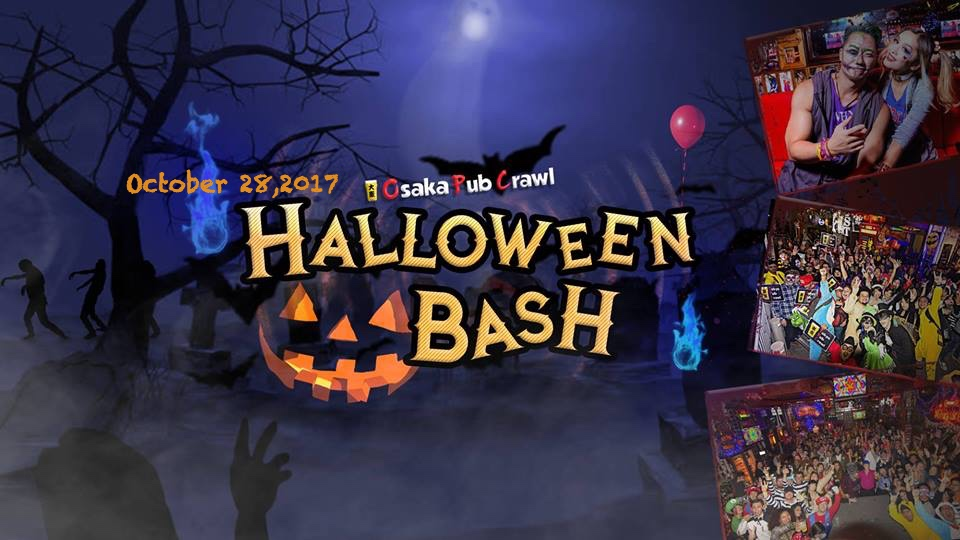 HALLOWEEN Party Night 2017 in Osaka Discount Ticket Now on Sale/※This party finished a success