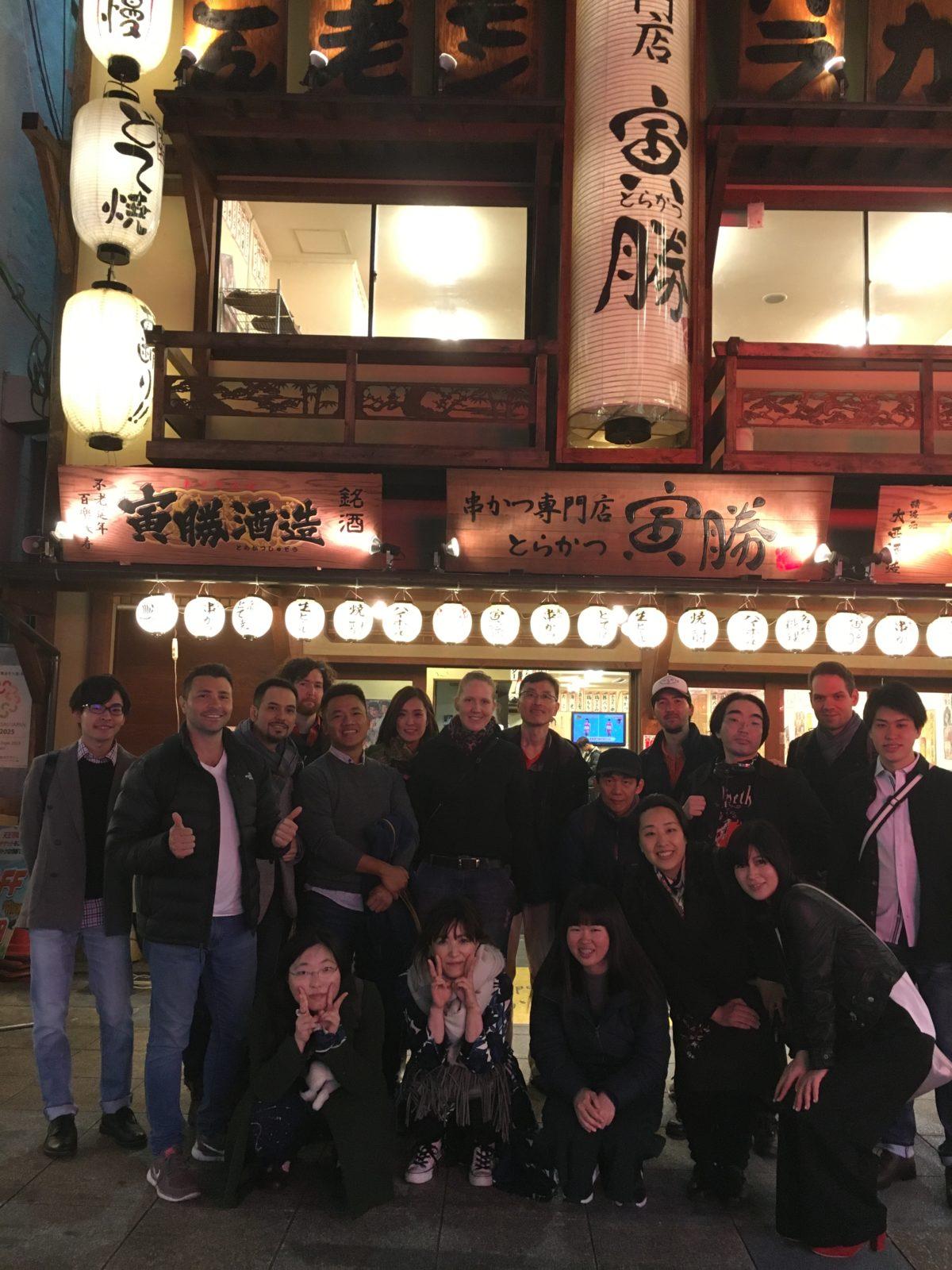 03/25/2018 Night Zoo, Ghetto & Red Light District walk, Kushikatsu dinner