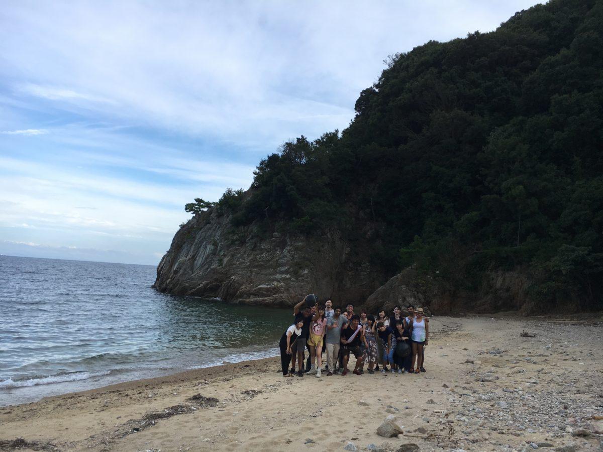 09/01/2018 End of Summer Island Private Beach Getaway