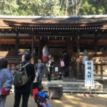 11/18/2018 Uji Tea Town & Bonsai Day Hike