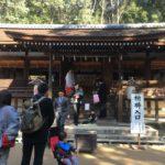 11/18/2018 Uji Tea Town & Bonsai Day Hike