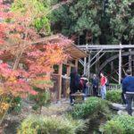 12/02/2018 The Beauty of Ishikiri - Trail Hike
