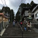 12/09/2018 Gorgeous Hozanji Temple Hike: Autumn Bliss