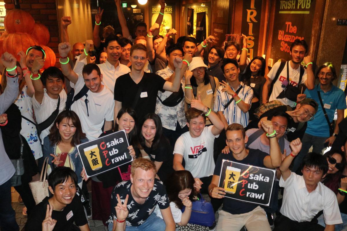 07/12&13/2019 Osaka Pub Crawl