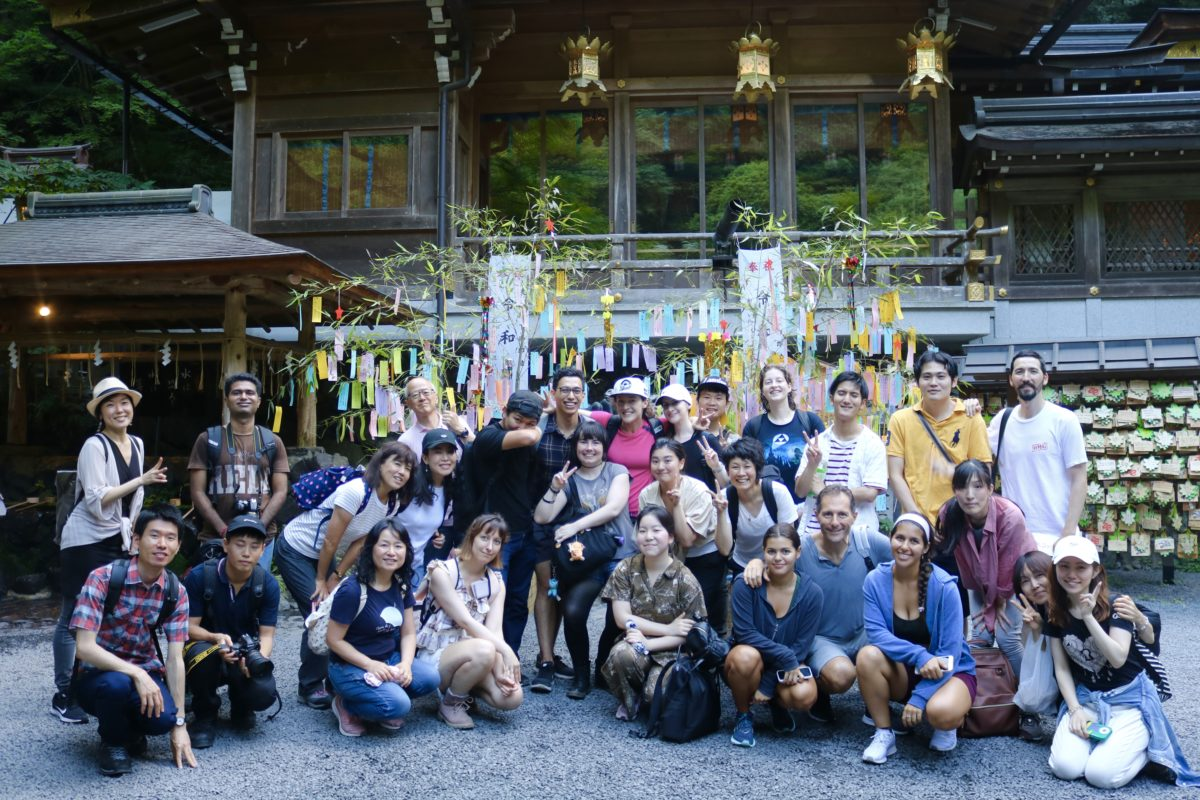 07/07/2019 Tanabata Hike: Kifune