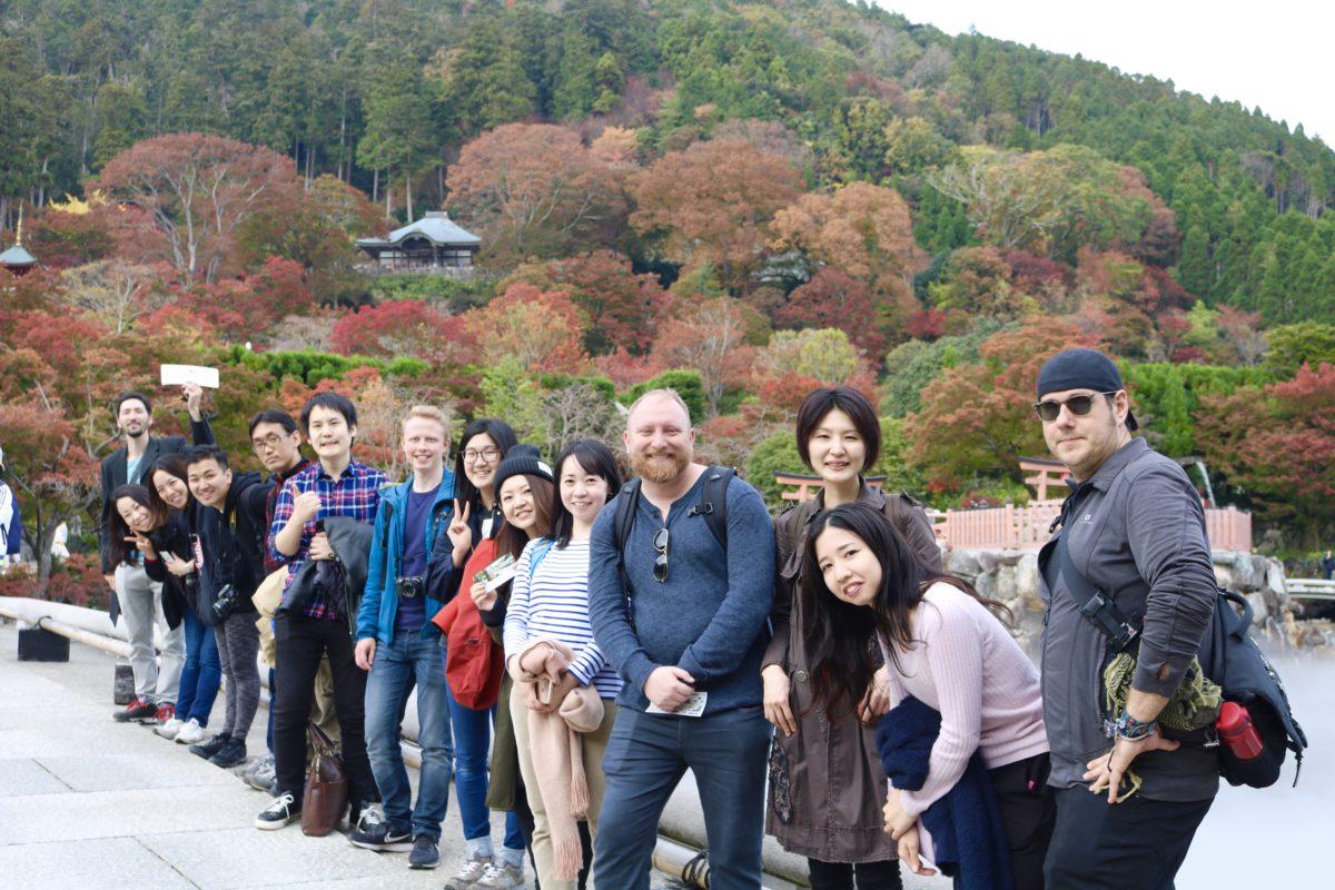 11/17/2019 Katsuoji Temple Hike