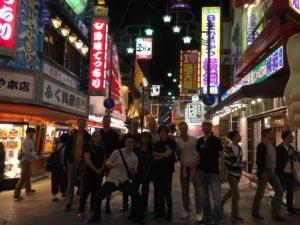 10/14/2018 Backstreet Osaka tours