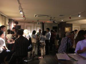 07/26/2018 FREE International Gathering