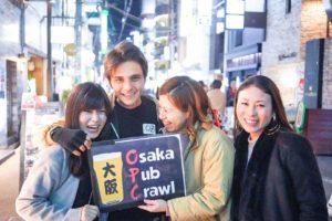 11/24/2018 Osaka Pub Crawl #214