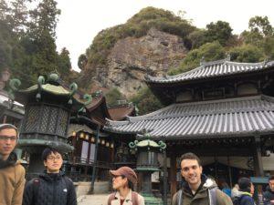 12/09/2018 Gorgeous Hozanji Temple Hike: Autumn Bliss