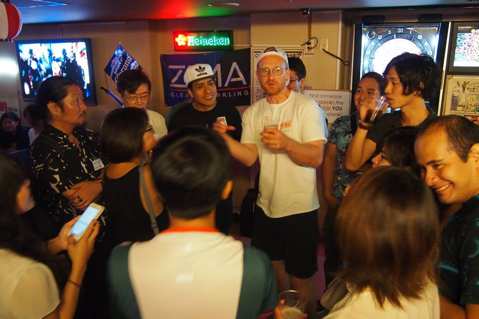 08/25/2018 Osaka Multilingual Gathering (James)