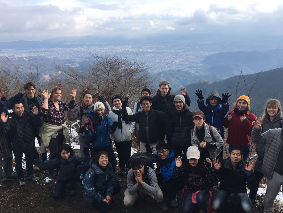 01/06/2019 New Years Challenge: Highest Mt in Kyoto