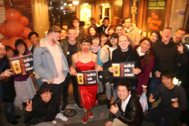01-02/02/2019 Osaka Pub Crawl