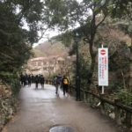 02/11/2019 Minoh waterfalls: A historical look