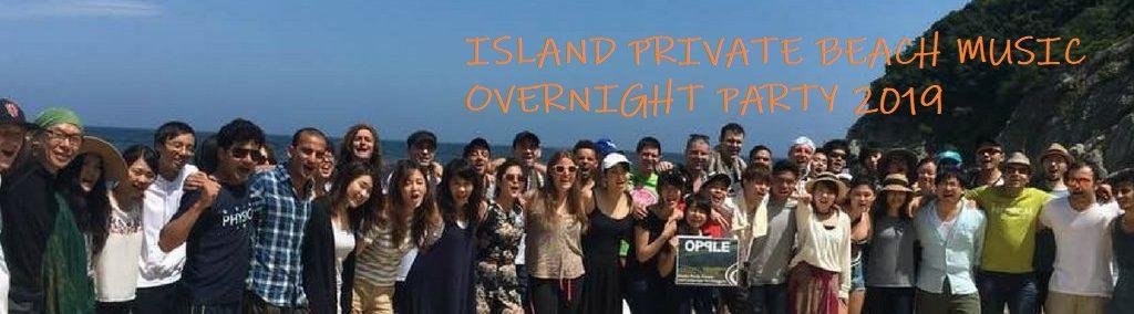 ISLAND PRIVATE BEACH MUSIC OVERNIGHT PARTY