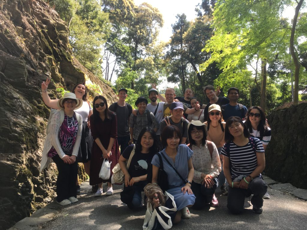 05/12/2019 Uji Tea Town & Bonsai Day Hike