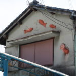 05/19/2019 A walk in the countryside: Koi & Goldfish farms + museum
