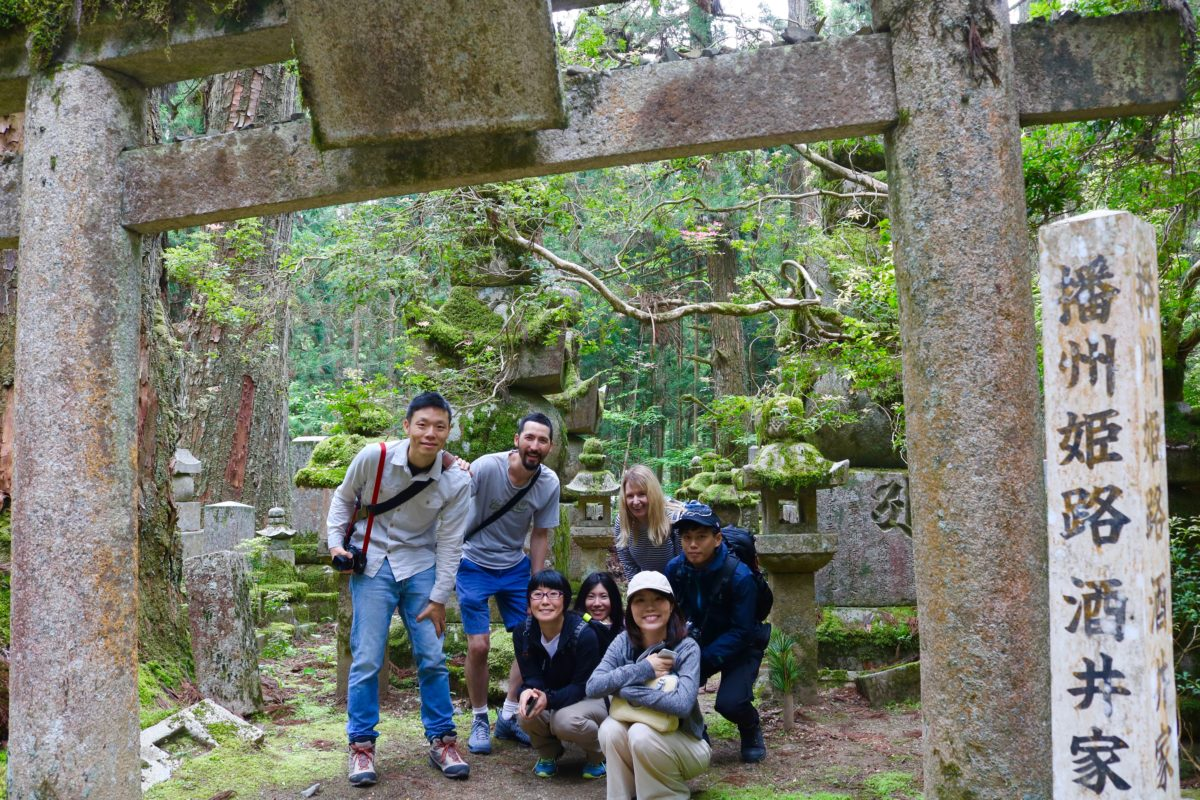 06/02/2019 KOYA SAN- JAPAN'S LARGEST CEMETERY DAY HIKE