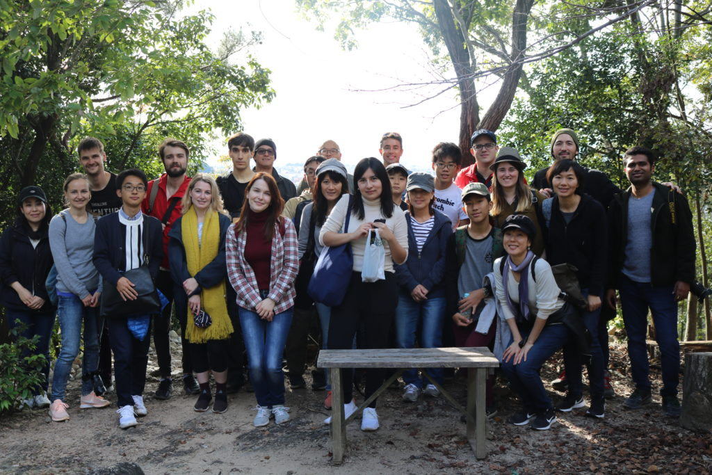11/10/2019 Uji Tea Town & Bonsai Day Hike
